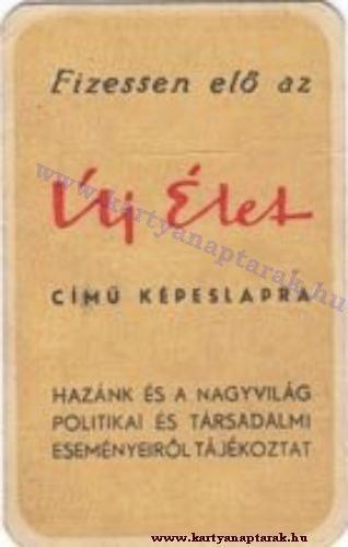 1961 - 1961_0074 - Régi magyar kártyanaptárak