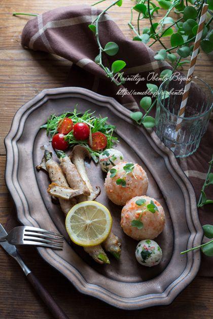 あ~るママオフィシャルブログ「毎日がお弁当日和♪」Powered by Ameba-8ページ目