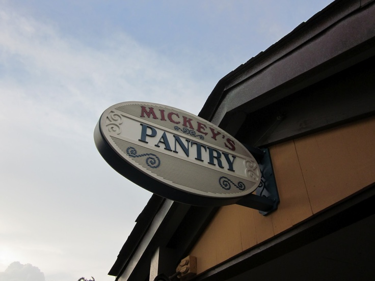 Mickey's Pantry in Downtown Disney (Kitchen Store)--One of the Author's favorite stores!