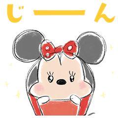 ゆるかわテイストが大人気!「ディズニー ツムツム」のアニメーションスタンプが、新しい仲間を加えて登場!ほんわかした手書きのツムは見ているだけで癒されます♪