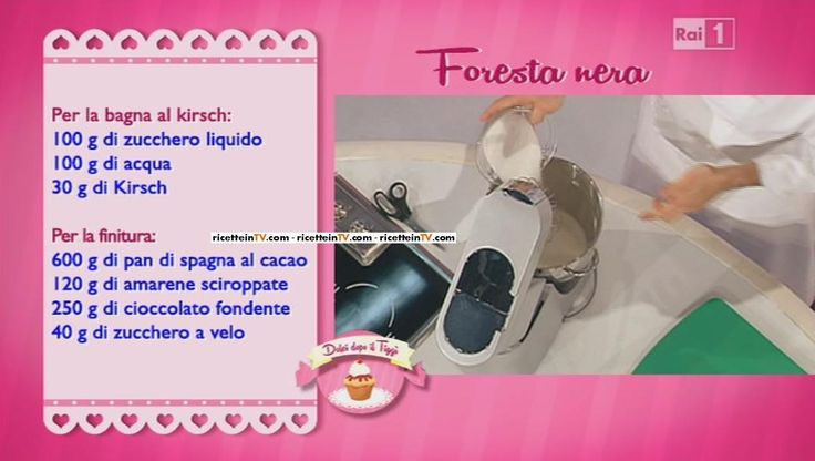 La ricetta della torta foresta nera di Luca Montersino del 10 ottobre 2014 - Dolci dopo il tiggì