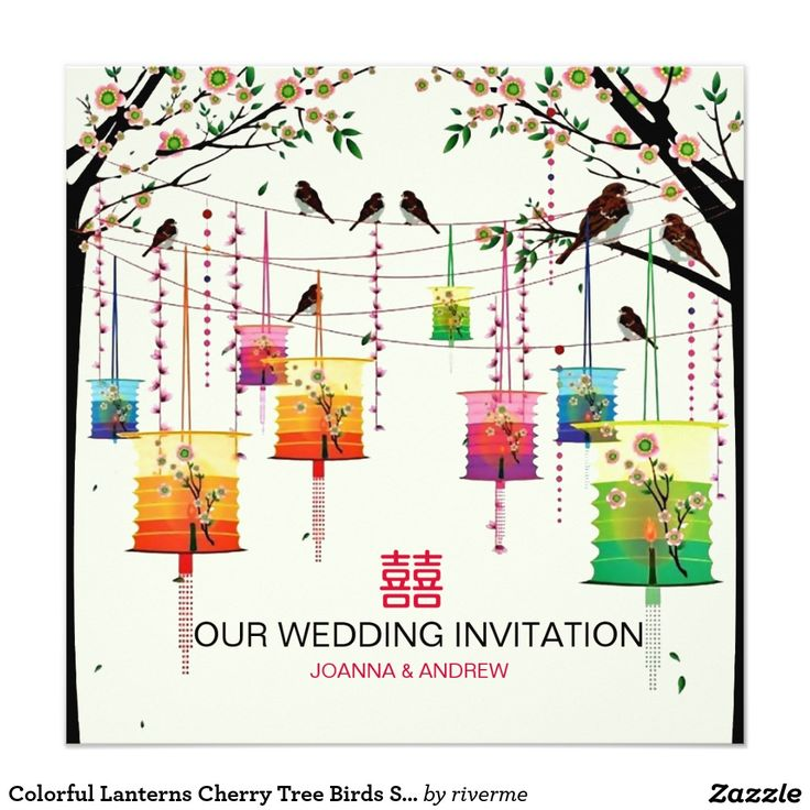 Colorful Lanterns Cherry Tree Birds Spring Wedding Invitation