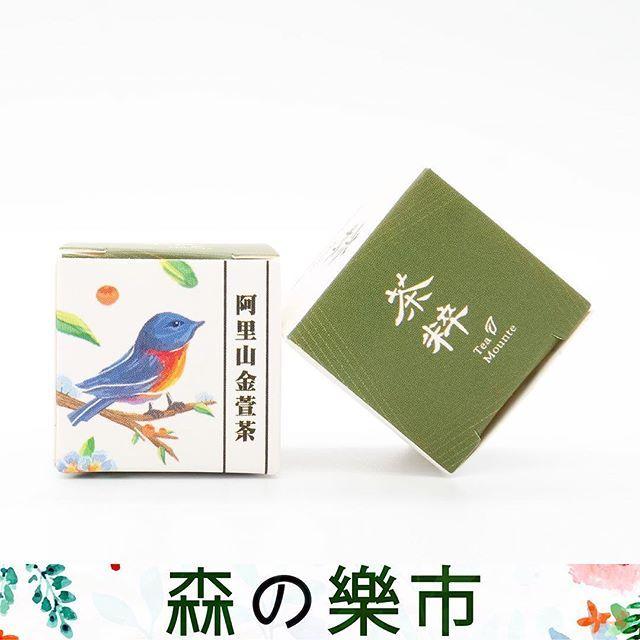 【ever_market】さんのInstagramをピンしています。 《#森之樂市 #森 茶粹的茶品都是在台灣海拔1000尺以上茶園種植的高山茶,將高山上的山頭韻帶到日常生活中,讓我們即使只有簡單的器皿也可以泡上一杯好茶! . 【無名市集 • 森の樂市】 ★D2 Place ONE 2樓 The Space 荔枝角港鐵站D2出口 ★2017年1月7-8日(星期六、日)  13:00至20:00 . #無名市集 #EverMarket #seeyouin2017 #D2 #D2place #D2placeweekendmarket #手作 #假日市集 #市集 #自家品牌 #本地品牌 #週末市集 #香港市集 #慢活 #文藝風 #生活態度 #文青 #森系 #文具控 #戶外 #假期 #活動》