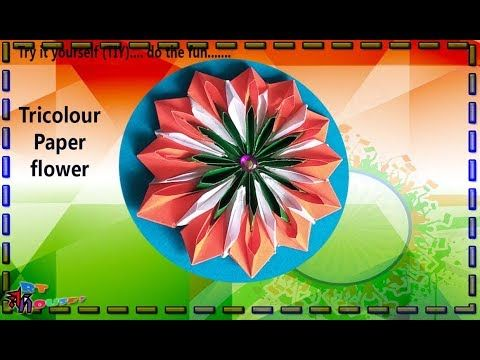 Origami tricolour paper flower-2 by  Art House | Tricolour paper craft