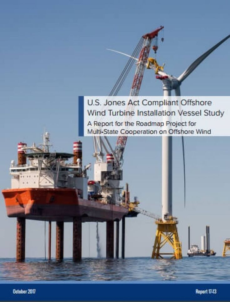 Offshore Wind Turbine Installation Vessel Study Released