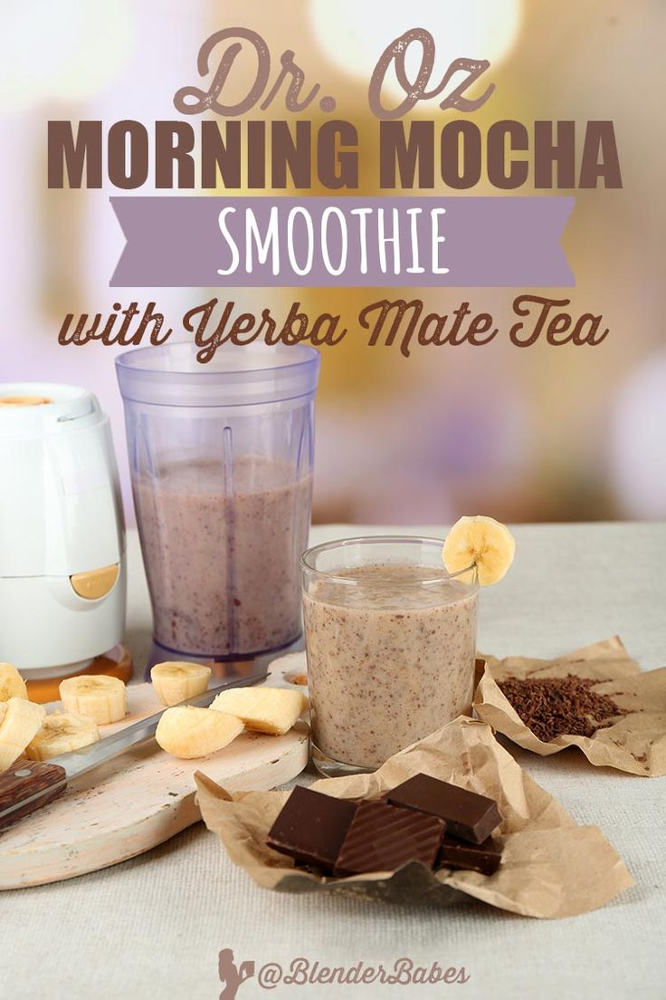 Dr. Oz Morning Mocha Smoothie with Yerba Mate Tea via @BlenderBabes | This Dr. Oz morning mocha smoothie recipe is a great coffee-free way to start your day with an energy boost!