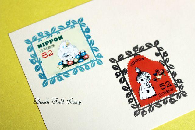 +++++ ミンネのクリスマス2015 +++++【Kiitos】(キートス)フィンランド語で「ありがとう」封筒の隅にちょこっと押して ありがとうをさりげなく(*´艸`*)北欧柄のフレームは、縦型の切手にも横型の切手にもぴったりサイズ。【サイズ】 横4....