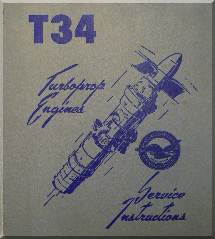 pratt-whitney-t-34-aircraft-engine-service-instruction-manual-3.gif (1024×1139)