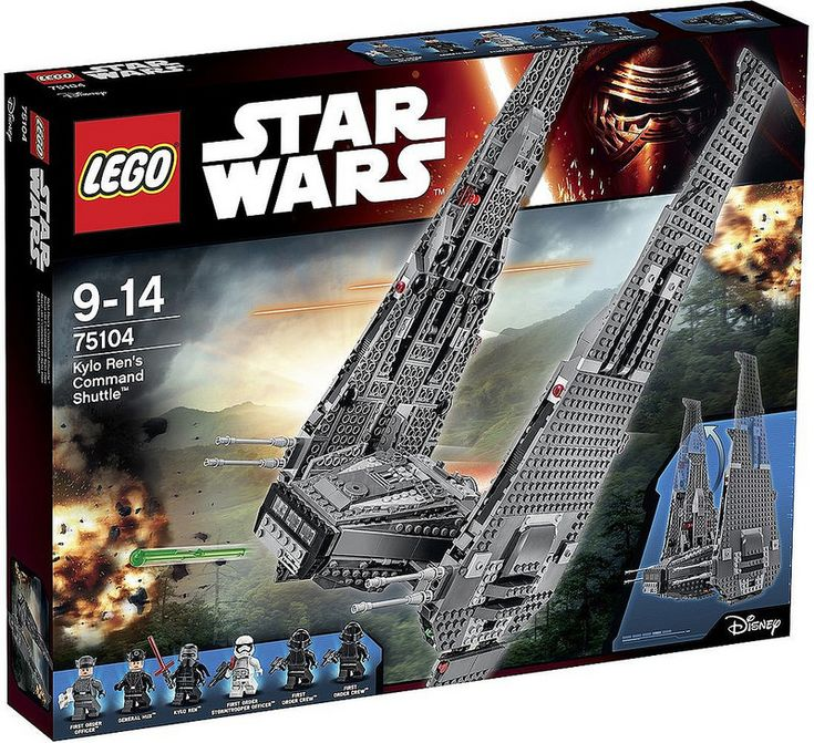 Kylo Ren's Shuttle from Star Wars: The Force Awakens I need this