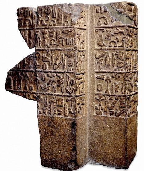 Hittite Monuments - Karkamış
