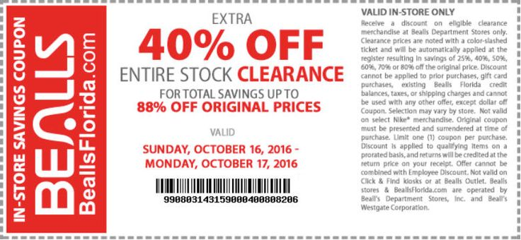 In-Store: Extra 40% #Off Entire stock clearance for total savings up to 88% #Off original prices.  Store : #BeallsFlorida Scope : Entire Store Coupon Code : 9908 0314 3159 0004 0080 8206 Ends On : 10/17/16  Get more deals : http://www.geoqpons.com/Bealls-Florida-printable-coupons Get our Android mobile App: https://play.google.com/store/apps/details?id=com.mm.views Get our iOS mobile App: https://itunes.apple.com/us/app/geoqpons-local-coupons-discounts/id397729759?mt=8