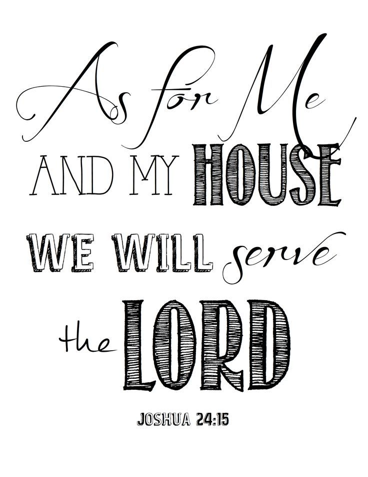 Free printable Bible verses artwork as for me and my house #ourtennesseehome