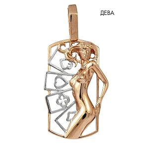 Знак зодиака дева из красного золота