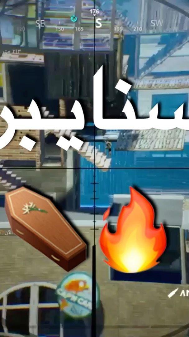 Imi4y Ytmatrx Sony Fortnitegame Fortnitegameplay Rakanoo Ninja Explore Fortnitebattle Instagram Posts Instagram Picture Photo