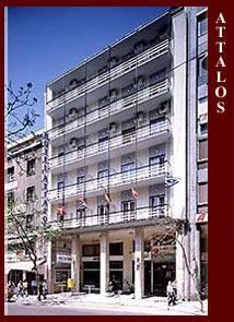Attalos Hotel - Athens