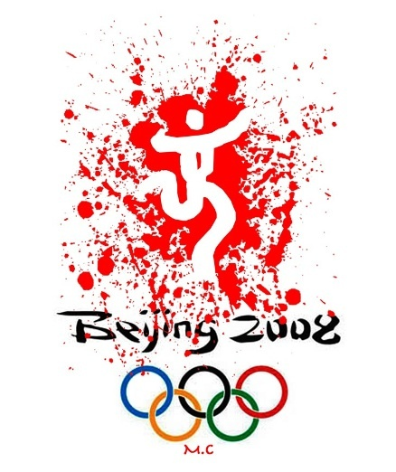 2008 Olympics XXIX in Beijing, China (204 nations - 10942 athletes - 302 events)