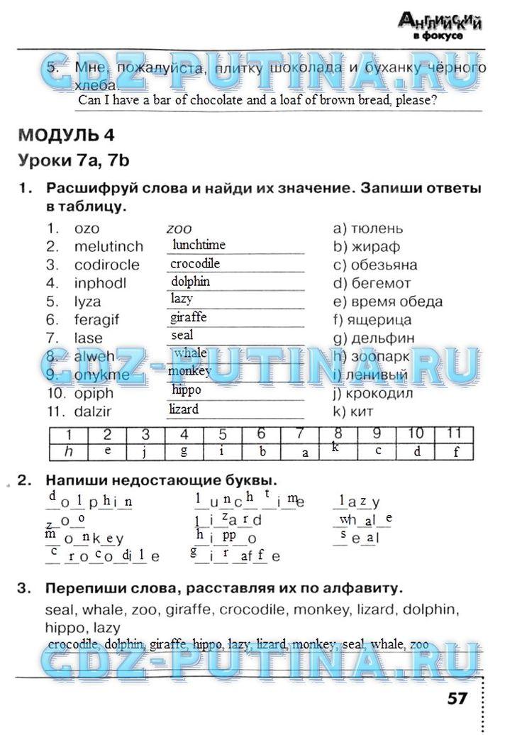 Готовые домашние задания по физике 8 кл владимир сиротюк
