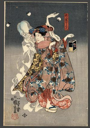 Utagawa Kuniyoshi: Scene from the play