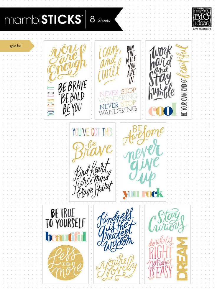Be Brave, Be Bold, Be You Large Word Stickers (8 sheets) Me & My Big Ideas mambiSTICKS