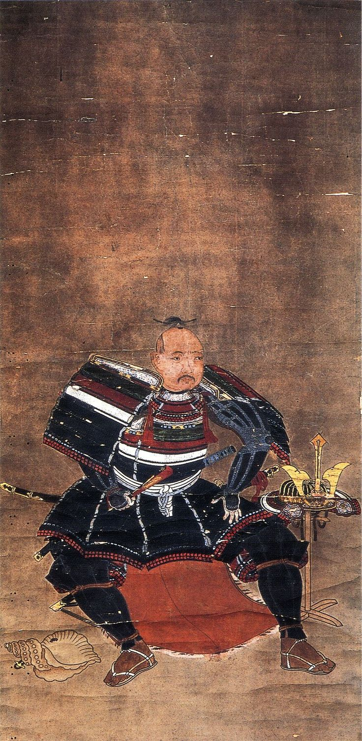warlord Kira Yoriyasu.伝・吉良頼康像(九品仏浄真寺蔵)[1] 時代 戦国時代(室町時代後期) 生誕 生年不詳 死没 永禄4年12月5日(1562年1月10日)