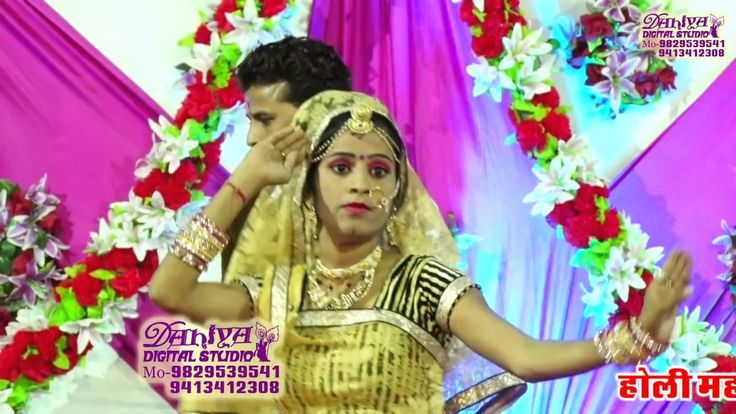 नकत सन क जबरदसत डस  || New Rajasthani Live Dance Video || Holi Live Programme at Mundwa || https://youtu.be/fpVAOrX04co Marwadi Entertainment PRESENTING : Holi Live Programme Dance In Marwad Mundwa Song : Fagan Live Song Singer : Daulat Garwa Ani Sen Artist : Nikita Sain Lyrics : Devotional Music : Devotional Music Label : Marwadi Entertainment Studio : Dahiya Digital Studio Marwad Mundwa Video Director : Manoj Dahiya (9413412308) Producer : Shankar Choudhary (9660371778)…