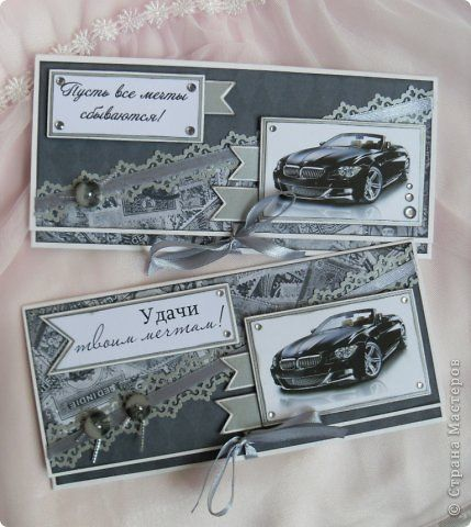 Открытка Скрапбукинг 23 февраля День рождения Ассамбляж Мужское открытки конверты обложки Бумага фото 44