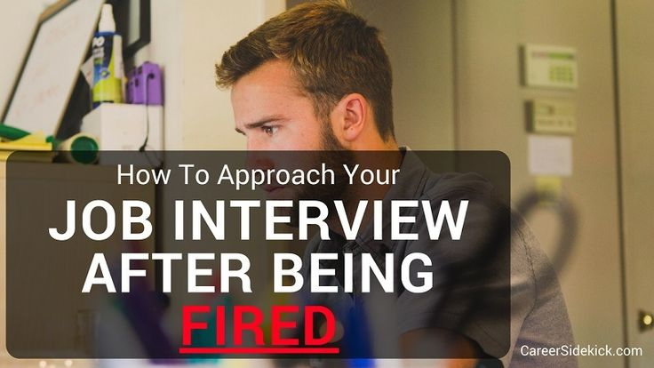 How to approach your job interview after being FIRED - from a recruiter