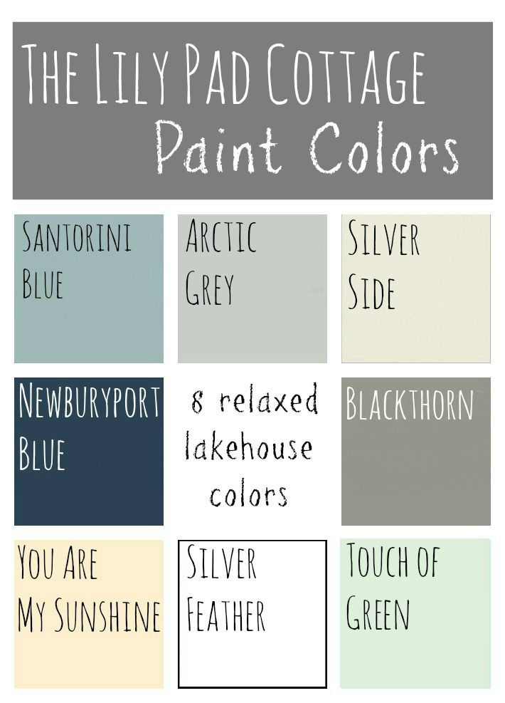 My Paint Colors - 8 Relaxed Lake House Colors - The Lilypad Cottage