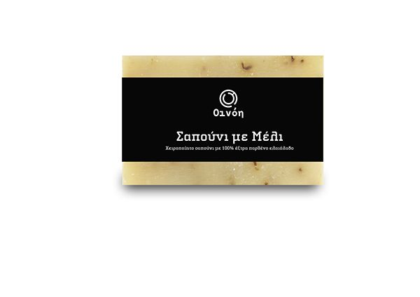 soap packaging design