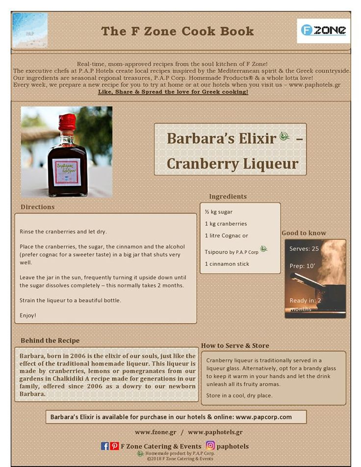 Recipe of the week! Barbara's Elixir - a delicious cranberry liqueur! 🍷 Available for purchase at our hotels & online: http://www.papcorp.com/ #cranberry #liqueur #greek #cuisine #treat #homemade #recipe #fzone #catering #events #sweet #tasty