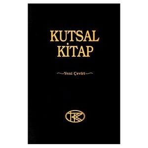 Kutsal Kitap (Turkish Edition) [Hardcover] by American Bible Society