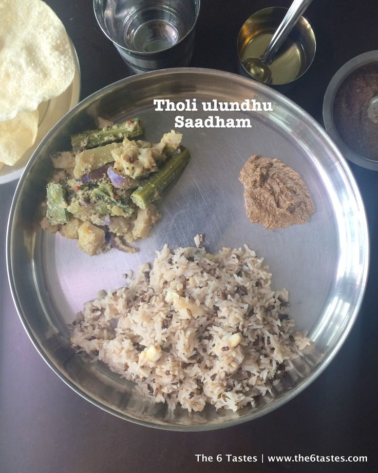Tholi ulundhu Saadham and ellu Thuvaiyal / Black gram rice and Sesame Chutney is a a Tirunelveli special meal. A healthy and complete meal which offers more nutrition to girls and women.