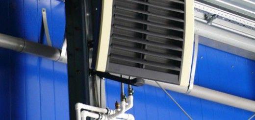 Воздушное отопление автомойки
