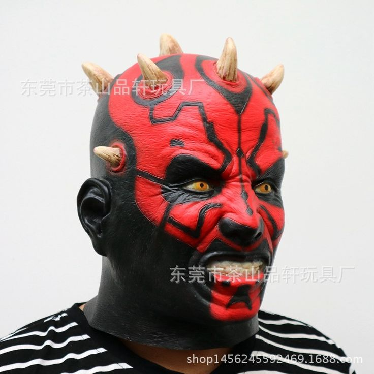 >> Click to Buy << Top Grade 100% Latex Party Cosplay Adults Star Wars Mask Darth Maul Mask Halloween Movie theme Mask Full Head Mask Fancy Dress #Affiliate
