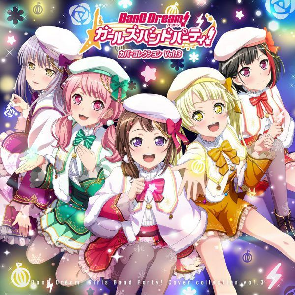 Mini Journal Book BanG Dream Series Cover Image Girls Band Party