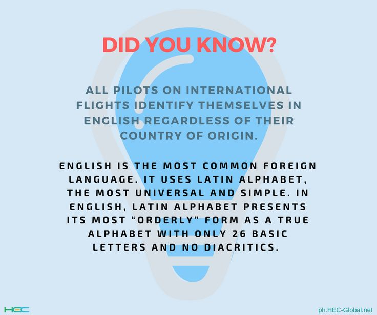 Did You Know? #TriviaTuesday  English, the universal language, is considered by many the simplest language to learn. #IRISAcademy #IRISProductiveSuite #HEC
