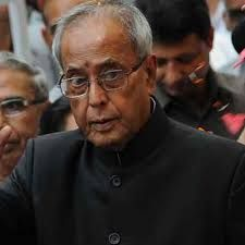 President Speech On Independence Day India 2014 :- We all the that the first person of each and every country is the it's President. Our country India President name is Pranab Mukherjee. he recentl...
