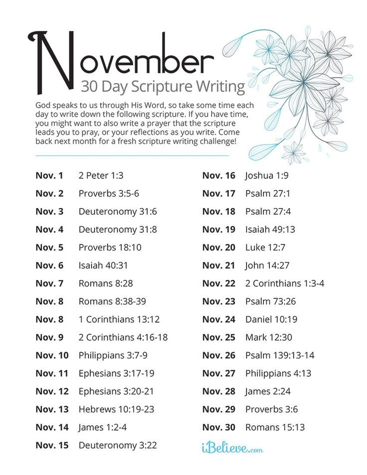 Write a Bible verse a day with us! November Scripture Writing Plan from iBelieve.come!