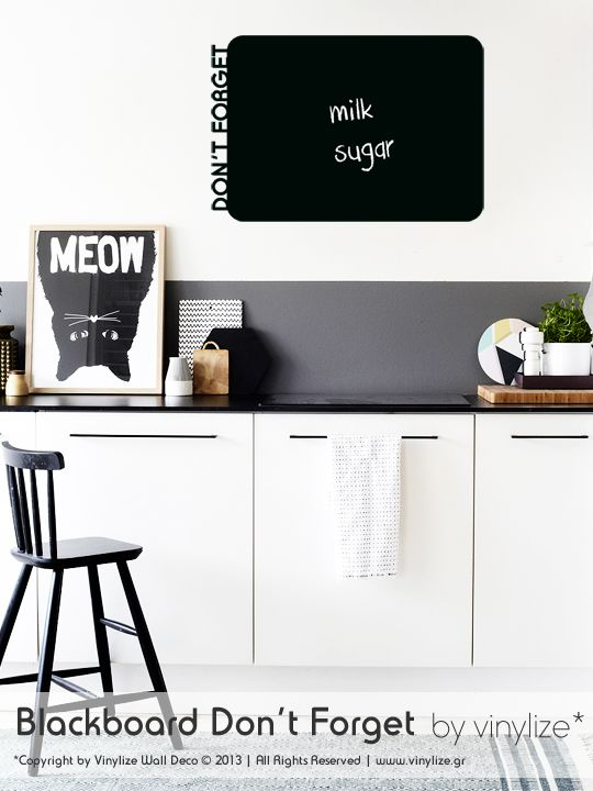 Blackboard Don't Forget - Wall Sticker | Vinylize Wall Deco