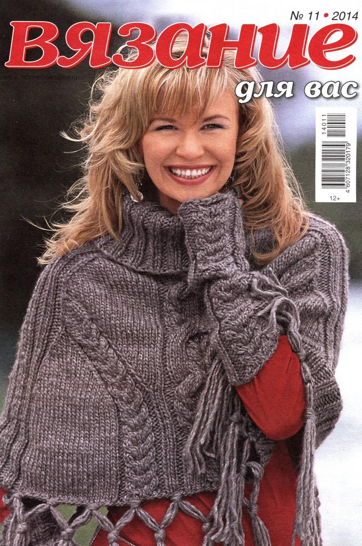 1508 best favoritni modeli 2 images on pinterest books picasa knitting pages 1 of 20 bankloansurffo Images