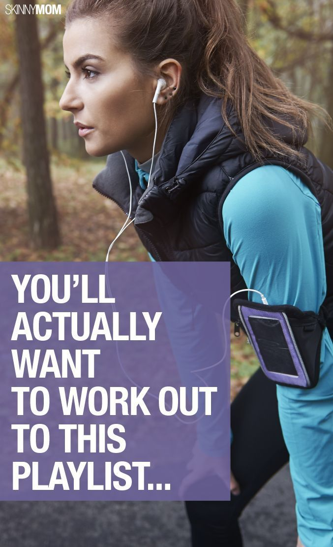 Get motivated with this playlist!
