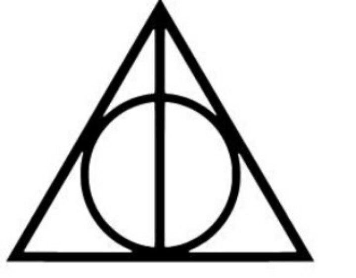 Logo Heiligtümer des Todes