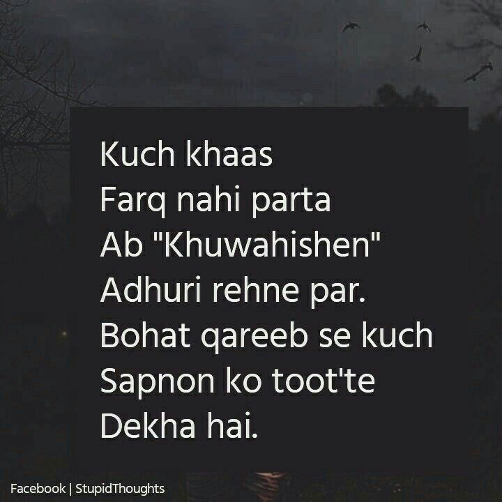 AdarshBhardwaj Shayari Poem Hindi Kavita Quote Poetry