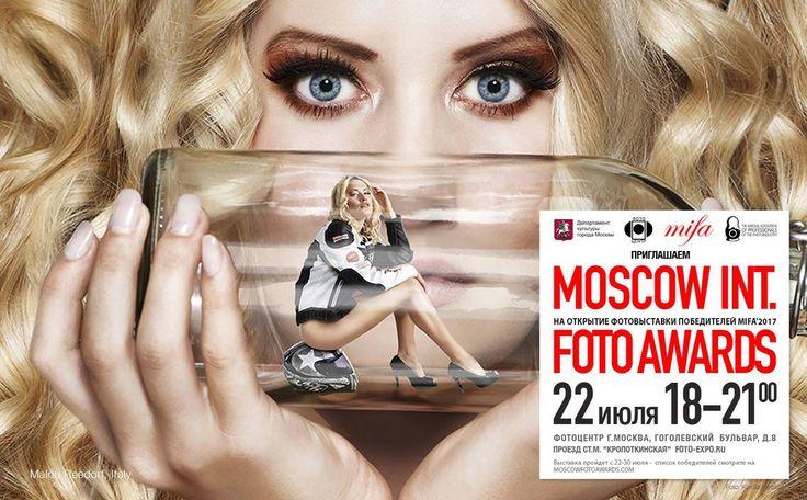 Открытие выставки победителей Фото Конкурса MIFA 2017