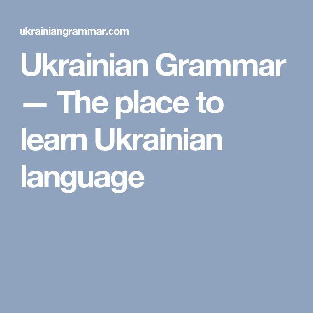 Ukrainian Grammar — The place to learn Ukrainian language