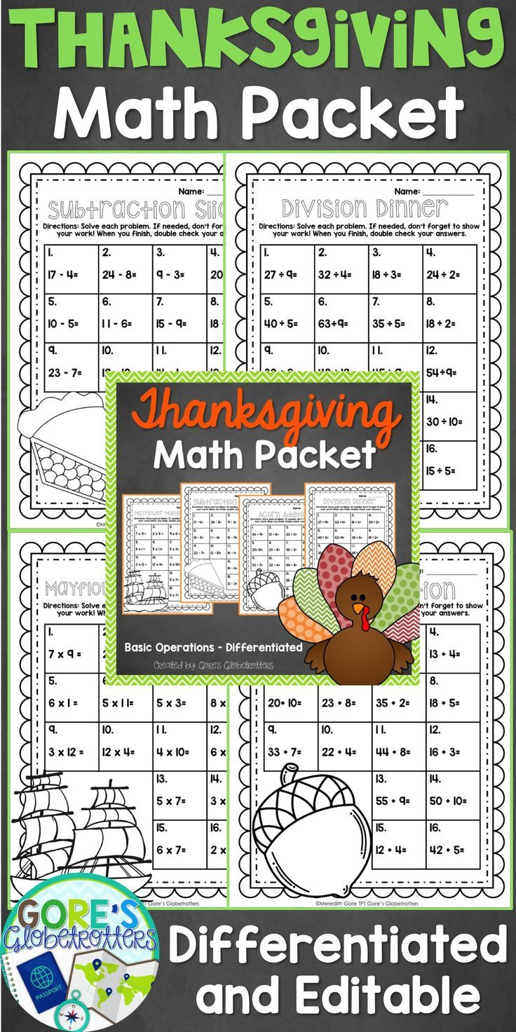 Thanksgiving Math Worksheets Differentiated And Editable Thanksgiving Math Thanksgiving Math Worksheets Differentiation Math [ 1472 x 736 Pixel ]