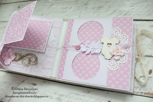 ...dimples on the cheeks...: Розовый зефирный мини-альбом для новорожденной девочки (Видео-обзор)