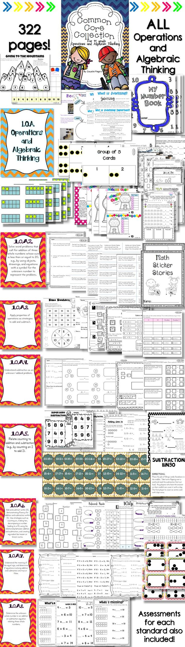 Jam packed with 322 pages of work, activities, games, teaching resources, centers, assessments ALL for first grade Operations and Algebraic Thinking!