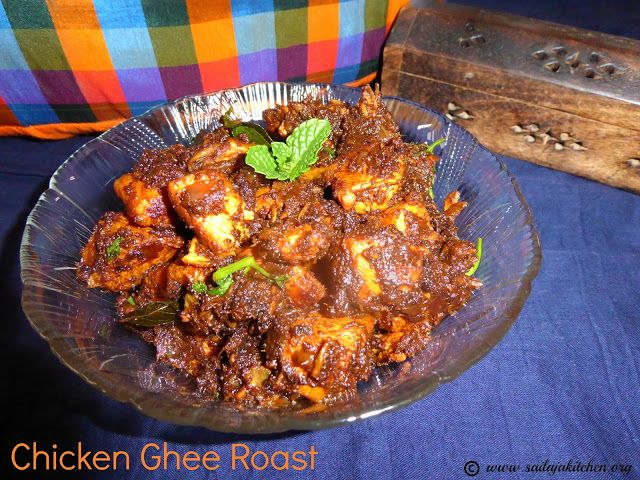 Sailaja Kitchen...A site for all food lovers!: Chicken Ghee Roast / Mangalore Style Chicken Ghee Roast / Ghee Roast Chicken Recipe /Chicken Dry Roast