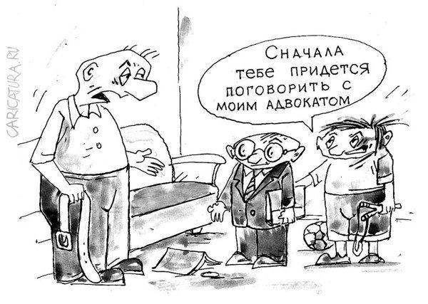 """Виктор Богданов """"Адвокат"""""""